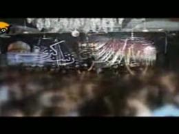 وفات حضرت زینب (س) - واعضی - میون همه دلها ... امون از دل زینب