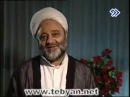 در محضر عارفی روحانی