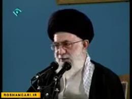 دیدار رهبر انقلاب اسلامی با دانش آموزان-1