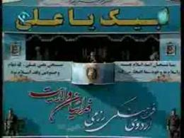 دیدار رهبر معظم انقلاب با 110 هزار بسیجی در روز عید غدیر-1