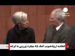 اخبار کوتاه جهان-دوشنبه 8 آذر