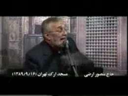 حاج منصور ارضی-محرم 89
