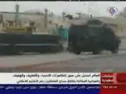 ادامه تظاهرات در شهرهای عربستان