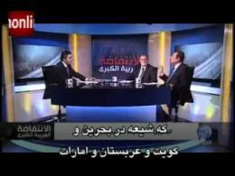 اعتراف سردبير روزنامه'القدس العربي'