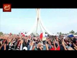 مردم بحرین در انتظار یاری...please help bahrain