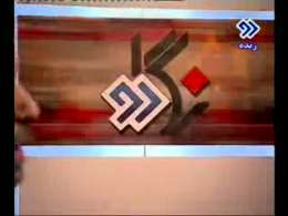 صحبت های صریح مسعود ده نمکی در برنامه نگاه دو