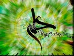 مدد حیدر... / ولادت حضرت علی (ع)
