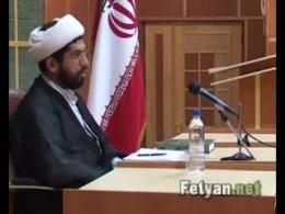 مکتب ایرانی...!