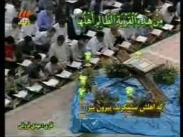 ترتیل جزء پنجم قرآن / قسمت دوم