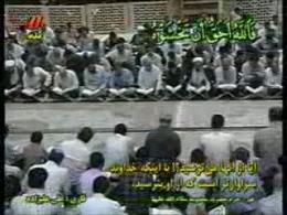 ترتیل جزء دهم قرآن / قسمت دوم