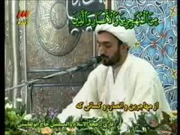 ترتیل جزء یازدهم قرآن / قسمت اول