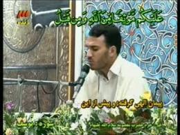 ترتیل جزء سیزدهم قرآن / قسمت اول