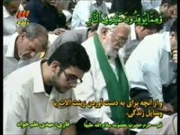 ترتیل جزء سیزدهم قرآن / قسمت دوم