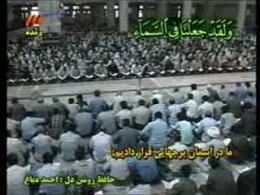 ترتیل جزء چهاردهم قرآن / قسمت اول