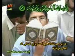 ترتیل جزء چهاردهم قرآن / قسمت سوم