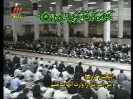 ترتیل جزء نوزدهم قرآن / قسمت دوم