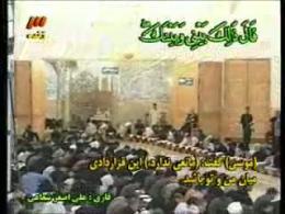 ترتیل جزء بیستم قرآن / قسمت دوم
