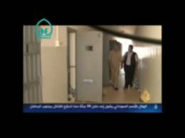 زندان مخوف قذافی در تصرف انقلابیون لیبی