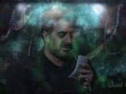 باز داره می سوزه یه لاله زهرا / شهادت امام زین العابدین(ع)