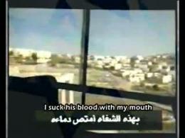 israeli massacare/روز قدس