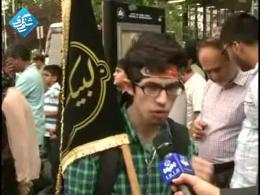 فریاد شیعیان مقیم نیویورک در اعتراض به تخریب قبور ائمه بقیع