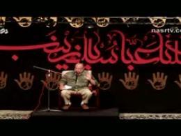 مدافعان حرم - سخنرانی سعید قاسمی- قسمت اول