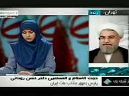 پیام رئیس جمهور منتخب مردم ایران
