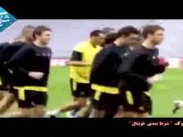 مستند شوک   شرط بندی در فوتبال   قسمت اول   بخش دوم