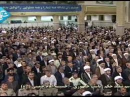 متن حکم تنفیذ حجت الاسلام روحانی