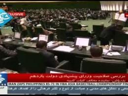 انتقاد بذرپاش از کلیات کابینه روحانی