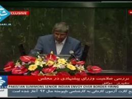 نطق مطهری به عنوان نماینده موافق دولت روحانی