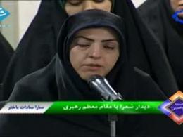 شعرخوانی خانم سارا سادات باختر در دیدار با رهبر
