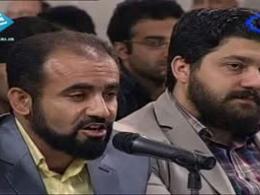 شعرخوانی آقای قادر طراوتپور عقیق در دیدار با رهبر