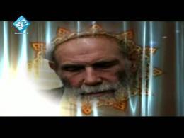نامه ی امام حسین(ع) به حبیب  - حاج آقا مجتبی(ره)