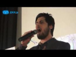 اجرای آهنگ جدید «پایداری» توسط حامد زمانی در مراسم اختتامیه جشنواره عمار