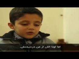 صلح به روایت کودکان آواره سوری