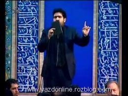 نوحه عالی هیئت کوی محمدی یزد-پخش شبکه تابان