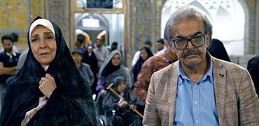 سریال شب عید