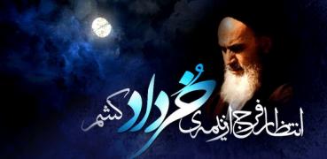 رحلت بنیانگذار انقلاب اسلامی امام خمینی(ره)