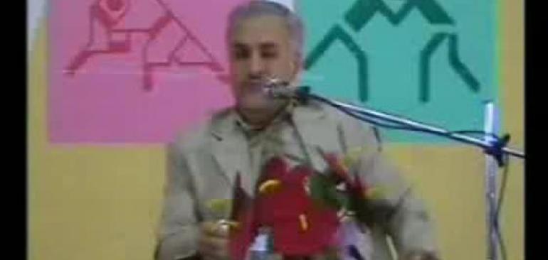 آیا حسن عباسی دکتر است؟