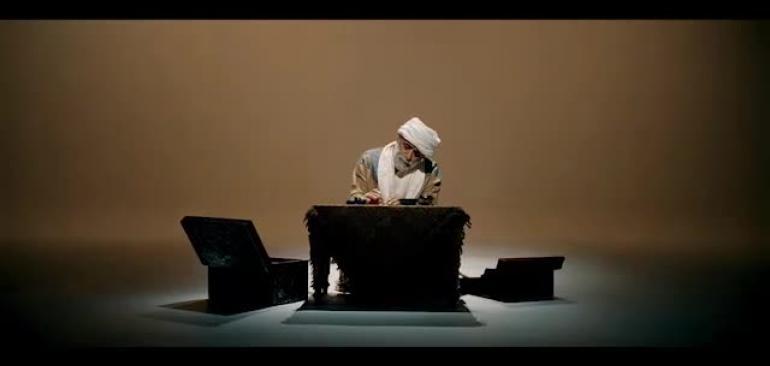 نماهنگ حیدر با صدای صابر خراسانی به مناسبت عید غدیر خم