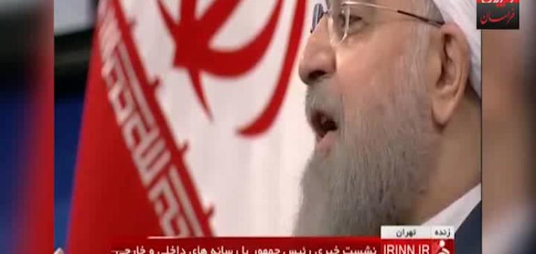 عمو پورنگ+وعده صد روزه حسن روحانی