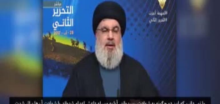سیدحسن نصرالله از بازگشت پیکر شهید حججی خبر داد