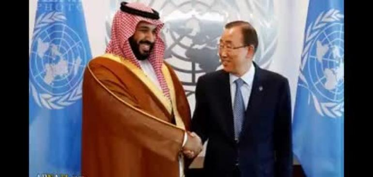 سازمان ملل کیلویی چنده میکشیم؟ (حامد زمانی/ ظلم جهانی)