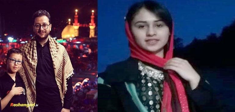 سید بشیر حسینی: رومینا تنها مقتول ماجرا نیست!
