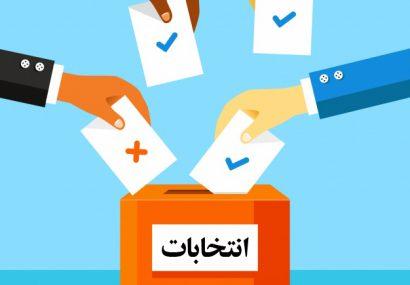 چرا لیستی رای میدیم؟