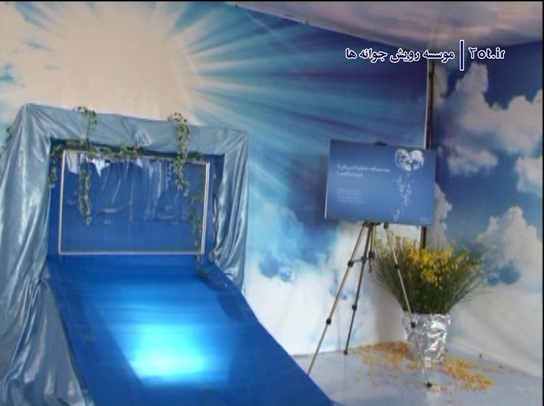 بهشت درون- حکایت زلالی ضمیر درون- نمایشگاه مفهومی حجاب، عفاف، خانواده و جامعه