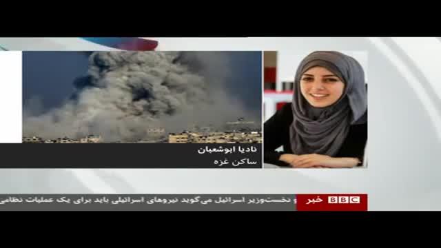 پاسح بی نظیر و دندان شکن دختر فلسطینی به مجری BBC