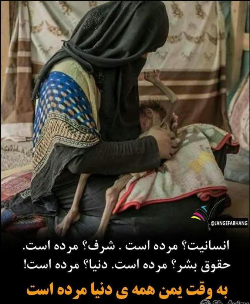 هر 35 ثانیه یک کودک یمنی به وبا مبتلا می شود!!    صخره های استوار - قسمت سوم
