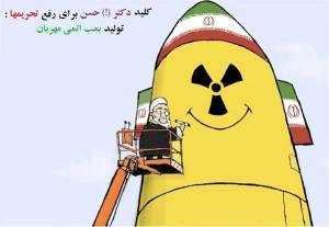 دولت ضد اسلام و مردم ایران